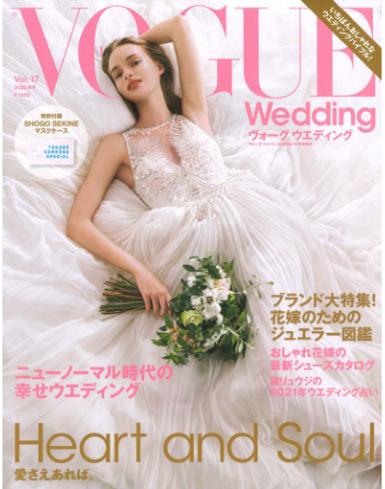 VOGUE Wedding  秋冬号
